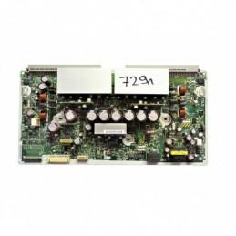 Y-SUS ND25001-B071 (7291)